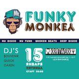 Dj Qusok - Live Set From Kraftwerk Bar part 2 (15/01/16)
