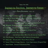 Trance Mix 020 - Journey to Freedom, Journey to Future