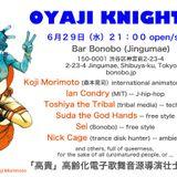 Oyaji Knights @ Bonobo 1-17 Japanese hip-hop mix