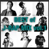 BEST of JAPANESE HIP HOP vol.1 80min 45tracks [日本語ラップ]