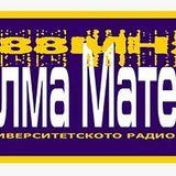 20 godini Radio Alma Mater