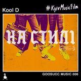 """GOOSUCC MUSIC 006 Kool D """"Fresh Dressed"""" for KyivMusicFilm"""