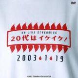 UTADAmania~HIKARU UTADA songs~ 2007.3