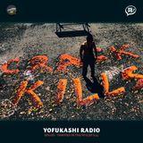 YOFUKASHI RADIO EPS013: Trapped in the 90's (Still)