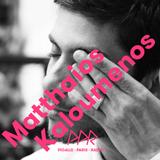 PPR0021 Matthaios Kaloumenos Chronos & Kairos