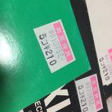 5枚210円で買ってきたレコードオンリーハードテクノMIX