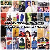 OLD SCHOOL J-POP MIX Vol.3