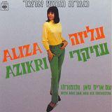 Mizrahit Mixtape Vol. 5