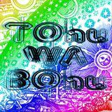 TOhuWABOhu P2: Shiny Granny