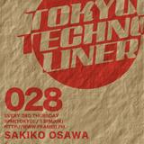 Tokyo Techno Liner EP028 - SAKIKO OSAWA