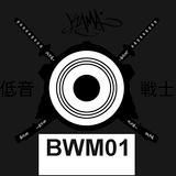 BWM01 DJ KAMA - La Barbe