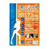 peco cafe 1st anniversary party