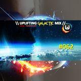 Uplifting Galactic Mix #062 (Pure Trance Mix 140BPM)