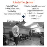 The Spurious Songbook Vol.13 'Plain Rhythm Section 2'