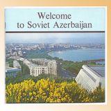 Soviet Azerbaijan Vibes Vol. 2