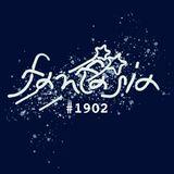 Fantasia #1902