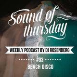 SOT #93 (Beach Disco)