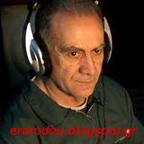 ΕΡΑ ΡΟΔΟΥ 02-03-2015 - ΝΙΚΟΛΑΟΥ ΦΙΛΗΜΟΝΑΣ
