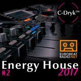 Energy House 2017 #2