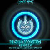 The Sound Of Cybertron #011 - Skyline