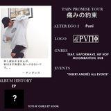 PUNI @ PARTY HARD ZERO (04-11-17) [EDIT]