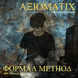 AXIOMATIC Podcast 009 - FORMAL METHOD