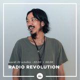 Radio Revolution  •  DJ Set