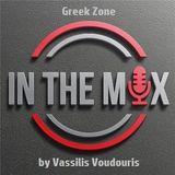 Greek Hits vol.1