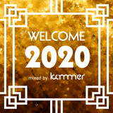 Live @ New Year's Eve – Welcome 2020 Warm-Up | mixed by Kämmer