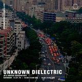 Unknown Dielectric - JD X invites 扁桃体BT40TI769 - 13th July 2019