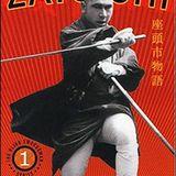 DJ Zatoichi - The Loops of Zatoichi [Vol.1]