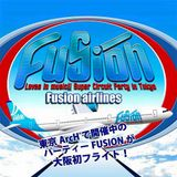 Fusion Circuit Compilation Part3 -Osaka Edition-