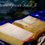 1 ਚੰਡੀ ਚਰਿਤ੍ਰ (ੳਕਤਿ ਬਿਲਾਸ) ਕਥਾ   Chandi Charitar Ukati Bilas Katha