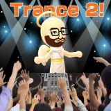 Trance Mix 2 - Summer 2017