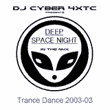 Trance Dance 2003-03 re-digitised
