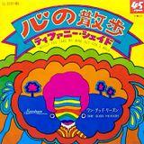 The Lost Jukebox, Vol. 89