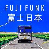 FUJI FUNK VOL. 1 - RARE FUNK AND BOOGIE MADE IN JAPAN