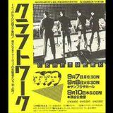 Kraftwerk LIVE at Nakano Sun Plaza (Tokyo - Japan) - 7 September 1981