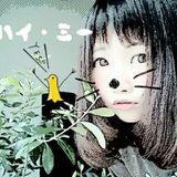 Mixed By ハイ・ミー (くつろぎの間) #高円寺4km Image DJMIX 2017.9.10(SUN)