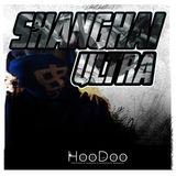 Shanghai Ultra Dj Set 2018.06.16 at HOODOO GZ (Floating Island Bar)
