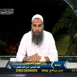 اللؤلؤ والمرجان اللقاء السادس الشيخ عمرو عبد اللطيف