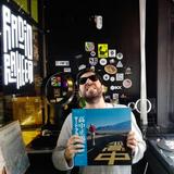 GALACTIC SUPERMARKET PT 04 w/ Federico Sardo @Radio Raheem Milano