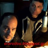 ΕΡΑ ΡΟΔΟΥ 20-02-2015 Γιώργος Τρουμούχης και Κώστας Καψανάκης