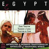 Taqasim & Layali | Egipt Cairo Tradition