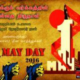 May Day !!! - was that for workers? - நாம் கொண்டாடியது மே தினமா? - Sooriya Raagangal - May 2nd 2016