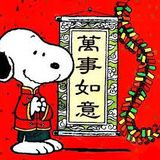 Hong Kong Beat wedding and event DJ wishes all a Happy Chinese Year of the Dog!