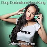 Deep Destinations:Hong Kong