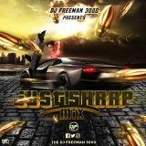 DJ FREEMAN 3000 ___(E.Africa BoomII) SHRAP DELUXXE