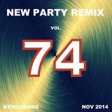 NEW PARTY REMIX VOL.74