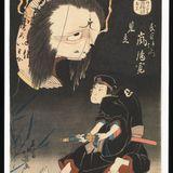 Kabuki 歌舞伎・Connected Ghost